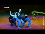 Цирк Никулина в г Грозный