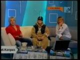 Интервью с Жориком , MTV Vip каприз (Калясина,Ларсен)