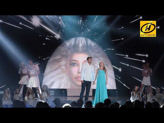 Национальный мюзикл «Папараць-кветка» принимает Гомель