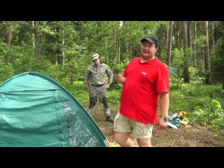 Обзор кемпинговой палатки Greenell