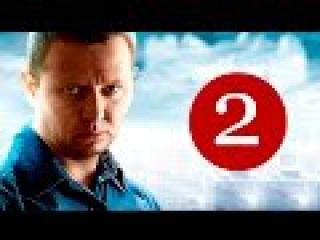 Чиста вода у истока (2 серия) сериал криминал смотреть онлайн в HD