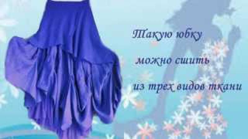 как сшить юбку бохо, how to sew a skirt boho