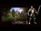 Готика II: Ночь Ворона - Охота на драконов