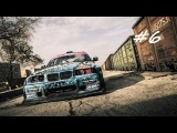 NFS Most Wanted Прохождение Часть 6 Чёрный список 13