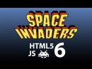 Создаем игру Space Invaders на HTML5 6 Добавляем захватчиков