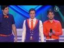 КВН Фулл хаус - Типичный турнир по бильярду на ТВ