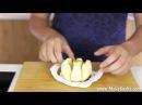 Как быстро почистить и порезать яблоко