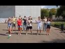 Танец Колёсики-колёсики