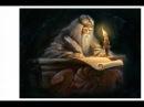 Славяно Арийские Веды Слово мудрости волхва Велимудра