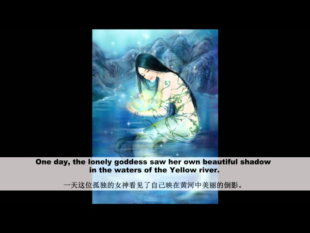 Pan Gu Nv Wa -- the creators of the world and human beings -- chinese legends
