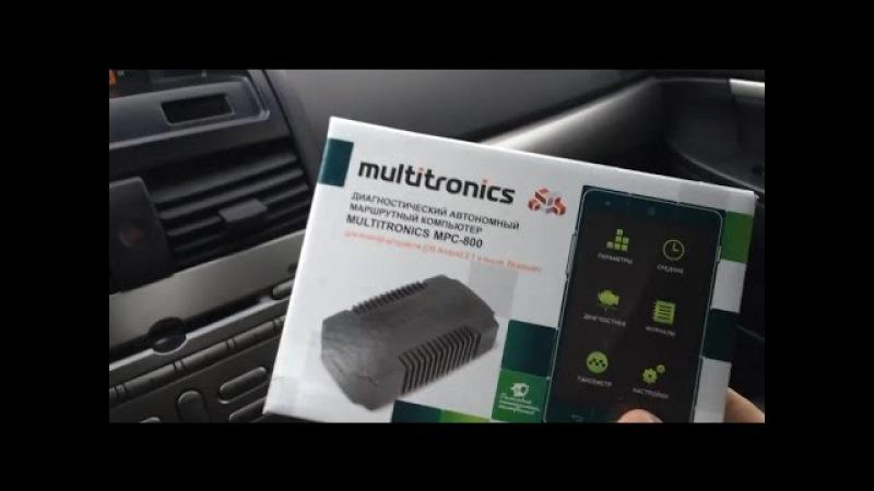 Микрообзор Multitronics - MPC-800 - часть 1