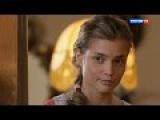 ТРОГАТЕЛЬНАЯ МЕЛОДРАМА «Осколки хрустальной туфельки» Смотреть бесплатно русские фильмы про любовь