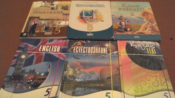 Учебник Английского Языка 9 Класс Аяпова