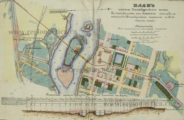 План-схема города Острова с