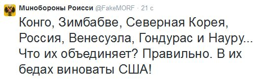 У России не осталось денег, чтобы содержать Приднестровье, - эксперт - Цензор.НЕТ 9021