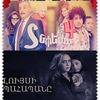 tvket.ru | Aрмянский портал