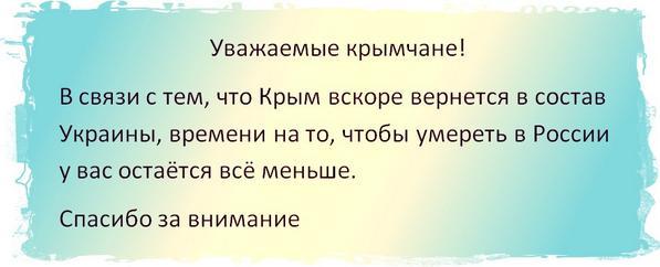 В Краматорск и Северодонецк прибыли грузовики с гуманитаркой от Кабмина - Цензор.НЕТ 1506