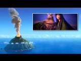Мультфильм ЛАВА от Pixar..:))))