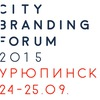 City Branding Forum