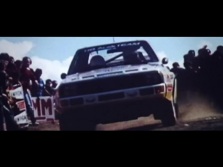 Group B - The Golden Era of Rallying