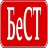 """ООО """"БеСТ"""" - Белорусская сельхозтехника"""