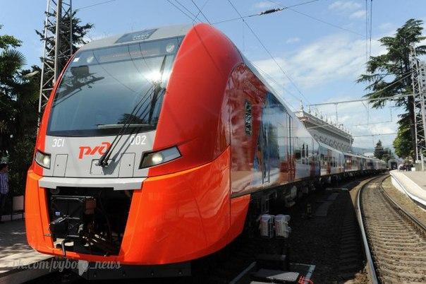 Вокзал минск жд заказ билетов онлайн официальный сайт