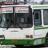 Пикет против повышения цен за проезд в городском