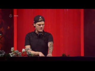 Avicii - Tomorrowland 2015 Full Set