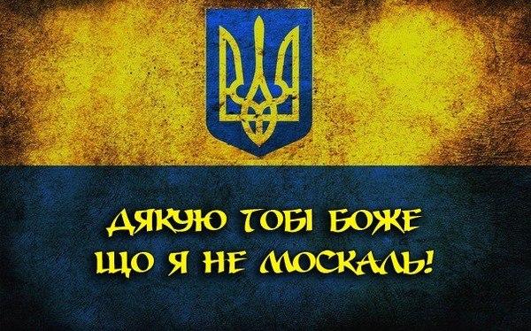 Лидер российских коммунистов предлагает сформировать правительство народного доверия в РФ - Цензор.НЕТ 4083