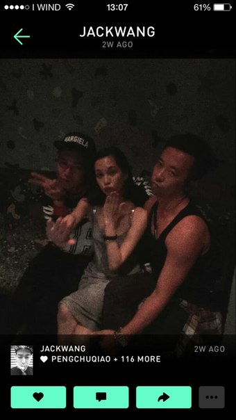 Hyuna and junhyung dating games 7