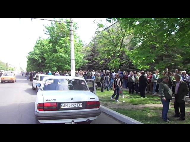 Референдум в Мариуполе. Ильичевская администрация.11 мая 2014
