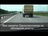 КамАЗ ЭКСТРИМАЛЬНЫЙ 160 КМ Ч