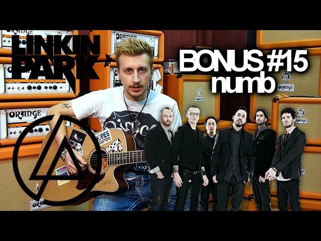 Show MONICA Bonus 15 - Linkin Park - Numb (tutorial ENG subs)