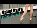Ballet Barre Warmup