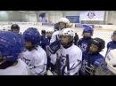 Звезды КХЛ устроили юным хоккеистам летний спортивный лагерь