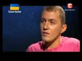 Виталий Козловский програма Неймоверная правда про звезд СТБ