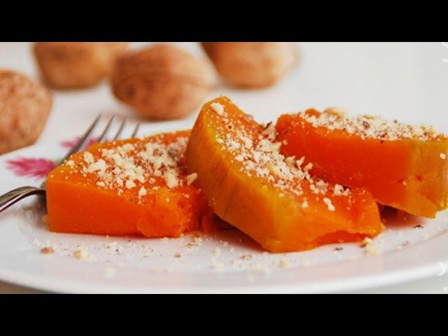Kabak tatlısı. Десерт из тыквы Кабак татлысы, турецкая кухня.
