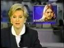 Kurt Cobain's Death Report from ABC News (April 8, 1994)