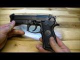 Пистолет Beretta 92 FS, Часть 2: сборка-разборка
