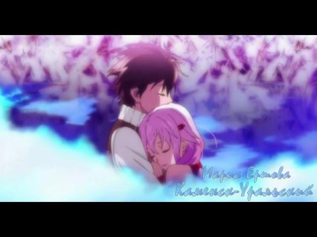 Грустный аниме клип про любовь - Любовь - не фразы нежные...