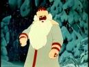 Шоу группа Улыбка Российский Дед Мороз