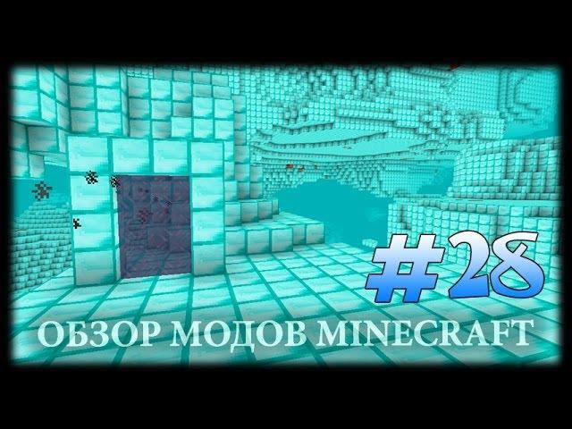 28 Новых Миров В Minecraft! Алмазный, Угольный, Динамитный... - Any Dimension Mod Майнкрафт