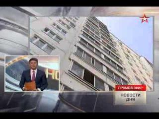 В МЧС рассказали подробности о взрыве на заводе под Саратовом