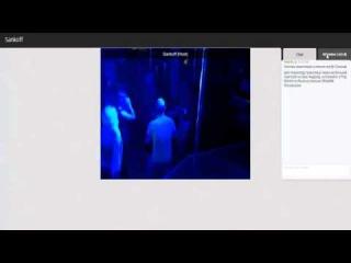 Ночной клуб Sankoff через канал живого вещания