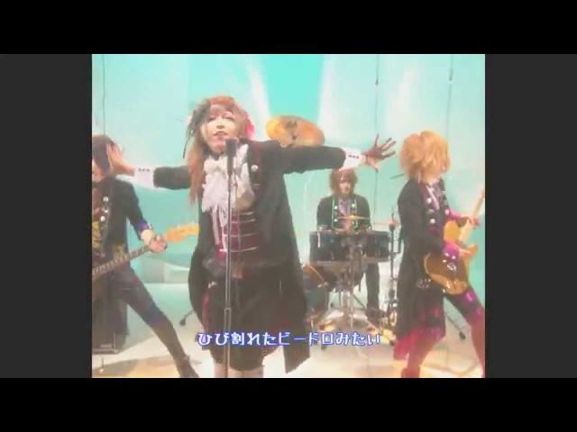 2015年10月21日発売 ベル「ビードロ」MV FULL