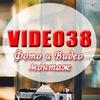 СЛАЙД-ШОУ Видео Подарки Иркутск VIDEO38