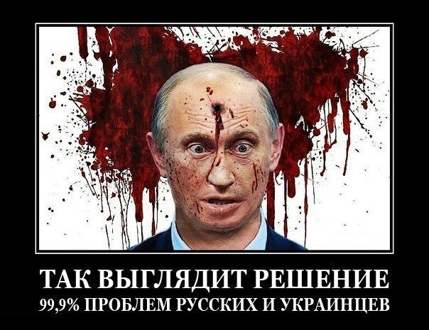 Под Авдеевкой уничтожен российский снайпер Александр Чеберов - Цензор.НЕТ 6350