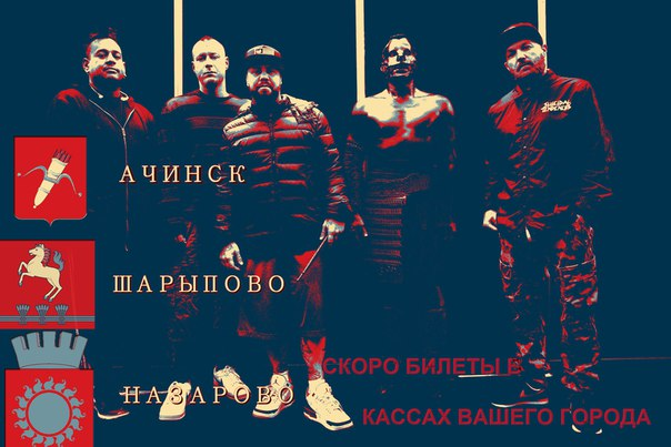 Limp Bizkit – Take A Look