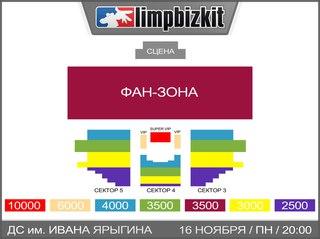 Град Event Hall, билеты на концерты и схема проезда в