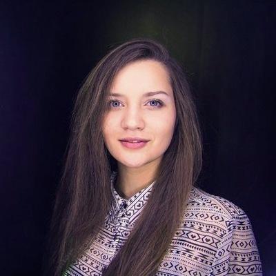 Елена Витальевна